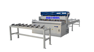 Animal Cage Welding Machine Line