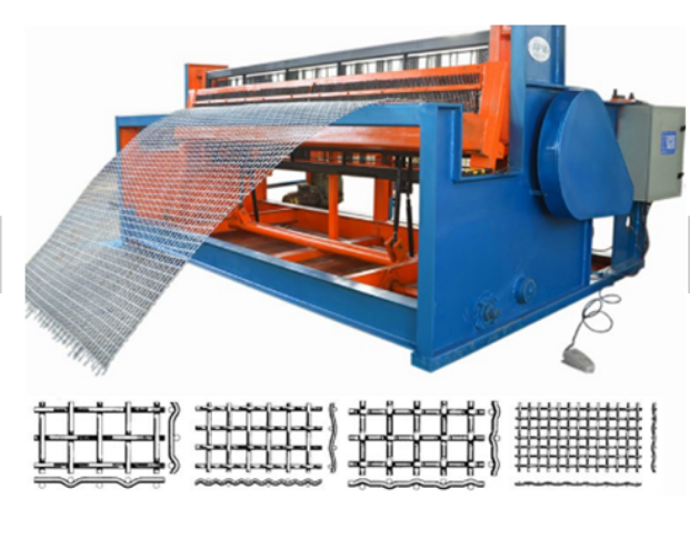 Semi automatic crimped wire mesh machine